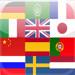 Internet Translator hjelper deg med oversetting på iPhone