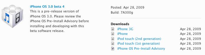 iPhone OS 3 beta 4