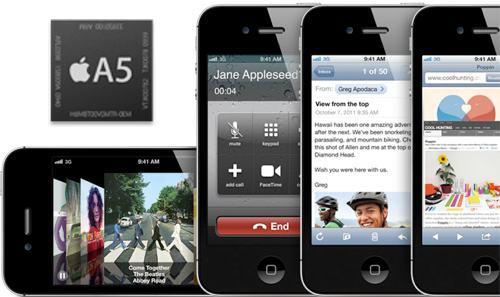 Så rask er iPhone 4S