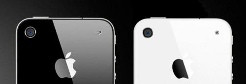 Mindre endringer på iPhone 5?