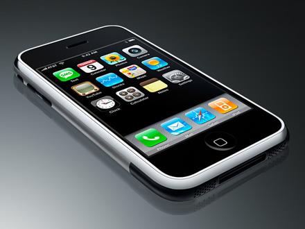 Apple oppdaterer iphone