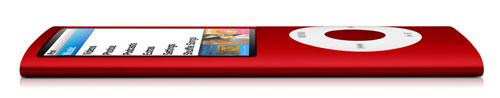 iPod nano 4G fra siden