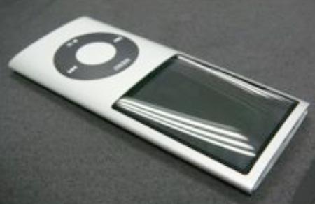 Ny iPod nano?