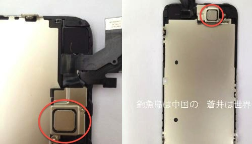 NFC på iPhone?